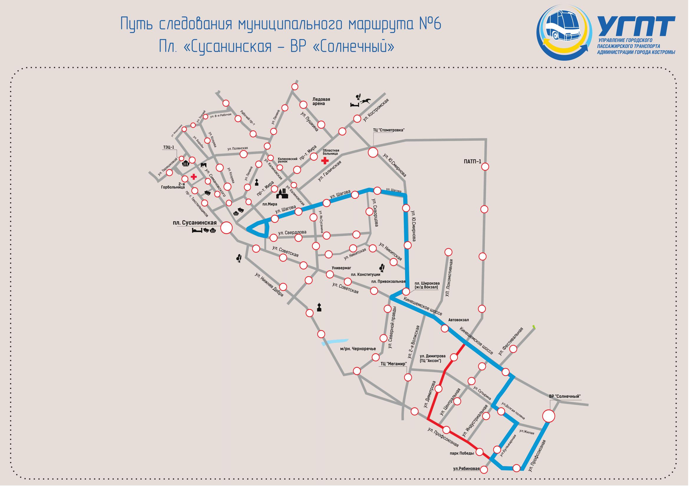 Схема движения автобуса до рио